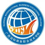 Guangxi International Business Vocational College