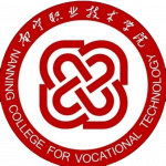 Nanning Collage For Vocational Technology