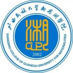 Xiangsihu College Of Guangxi University For Nationalities
