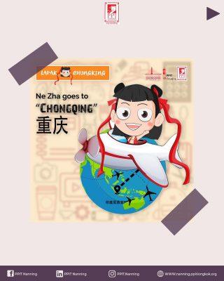 """你好Chungking朋友们! """"lapak.chungking"""" is an Official Merchandise Store of National Symposium PPI Tiongkok 2021. Lapak in Bahasa means a store or place where you can sell your stuff. Chungking is an alternately romanized pronunciation of"""